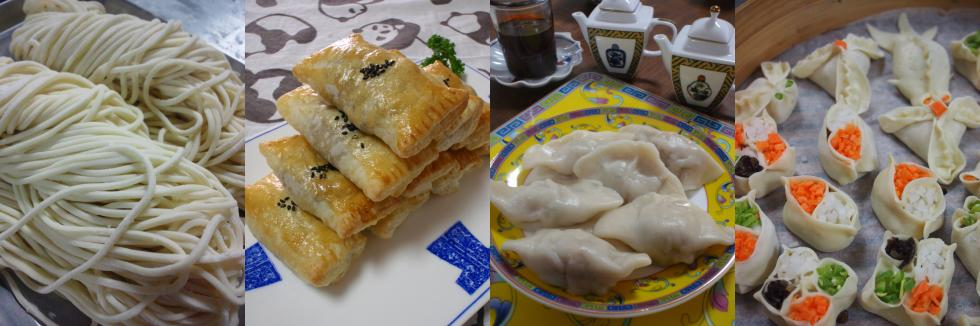 チャーシューパイ、水餃子、麺、四喜餃