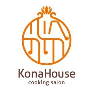 点心・中華料理教室KonaHouseのロゴ