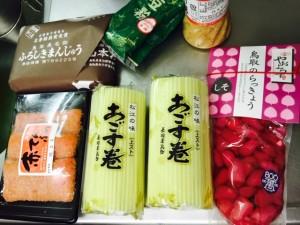 島根県の味あごす巻
