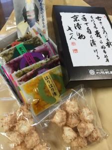 ココナッツメレンゲと京都のお漬物