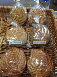 konahouse 月餅