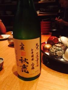 konahouse 高太郎