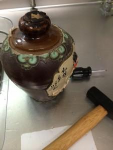 konahouse 花彫紹興酒